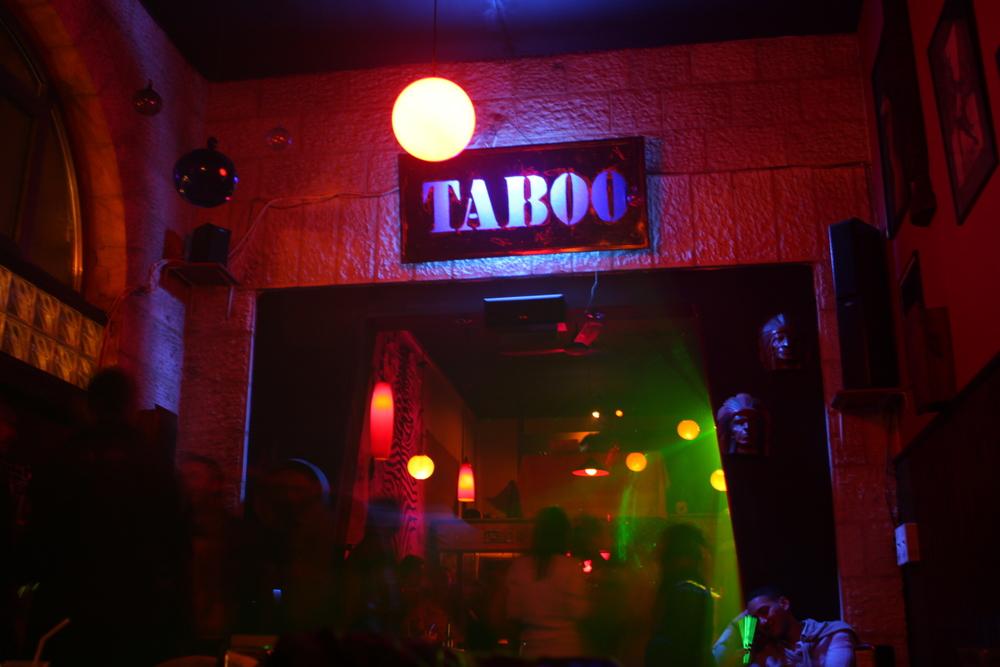Taboo, Pub – Beit Jala, near Bethlehem