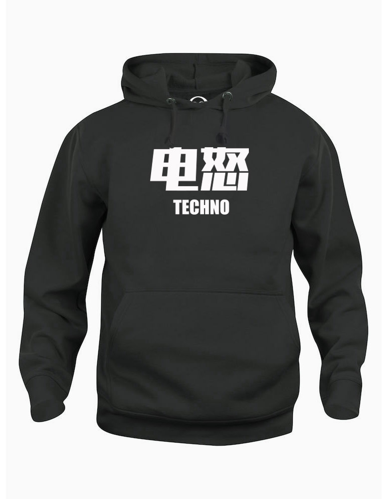 Chinese Techno hoodie  €34.99 Available in white, black, dark grey