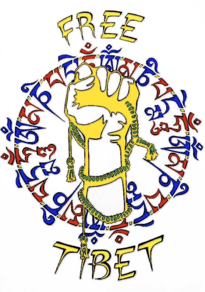 Free Tibet 1.jpg