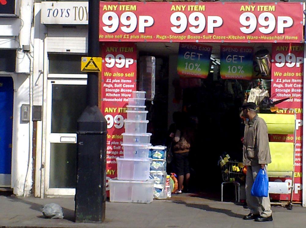 Madan 99p Store.jpg