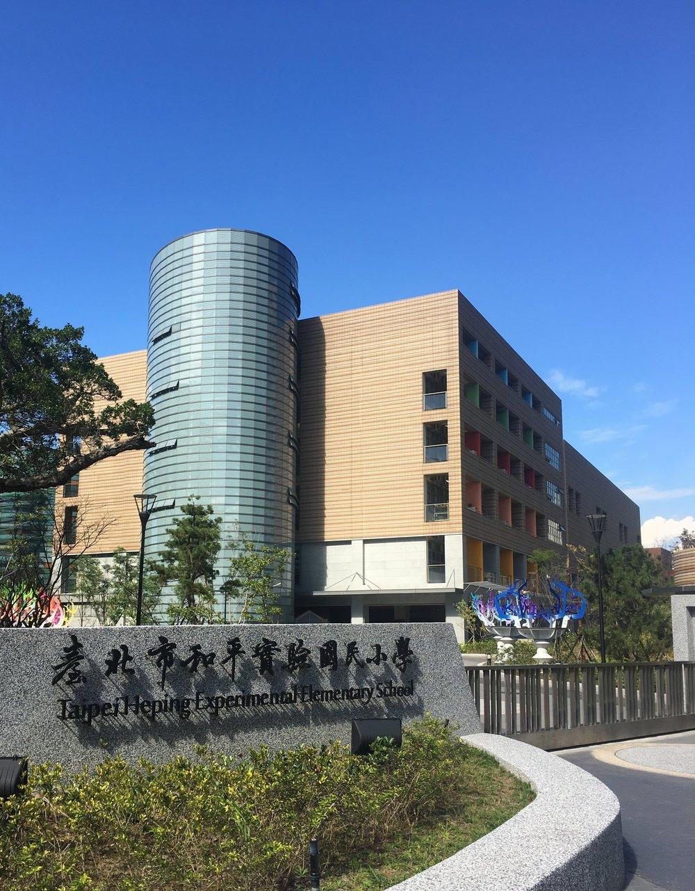Address: No. 28, Lane 76, Dunnan Street, Da'an District, Taipei City, 106