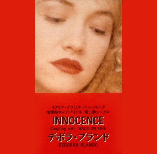 "Deborah Blando, ""Innocence,"" co-writer."
