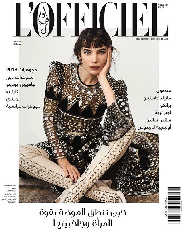 Congratulation beautiful @polinarexy for such an amazing cover @lofficielmiddleeast #editorial #fashion #lofficiel #lofficielmagazine #beautiful #beauty #magazine #fashionista #model