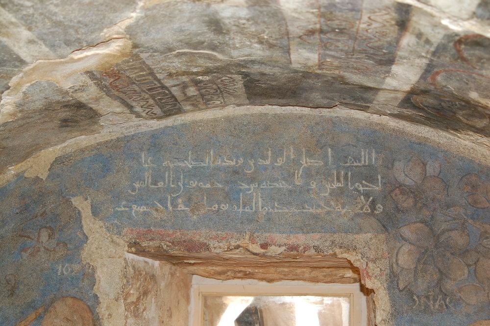 Qasr Amra fresco