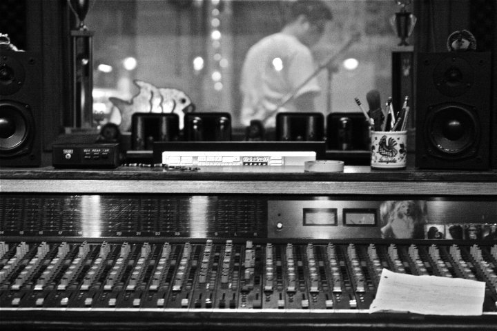 Mixing Board at Inner ear