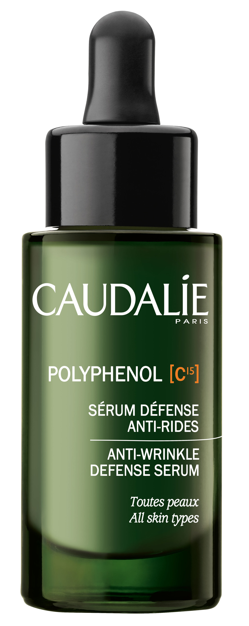 Anti-wrinkle defense serum