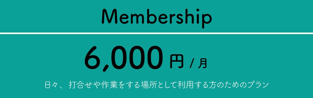 02_Membership.png