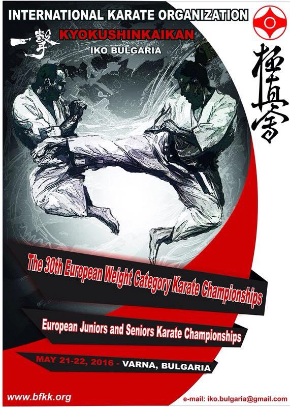 IKO EWC Karate Championships Bulgaria
