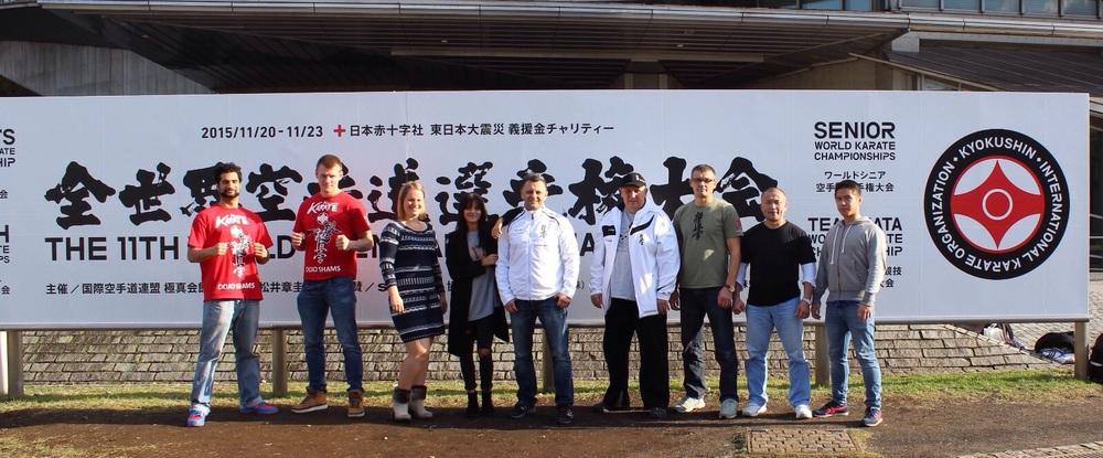 IKO Deutschland in Tokyo 2015