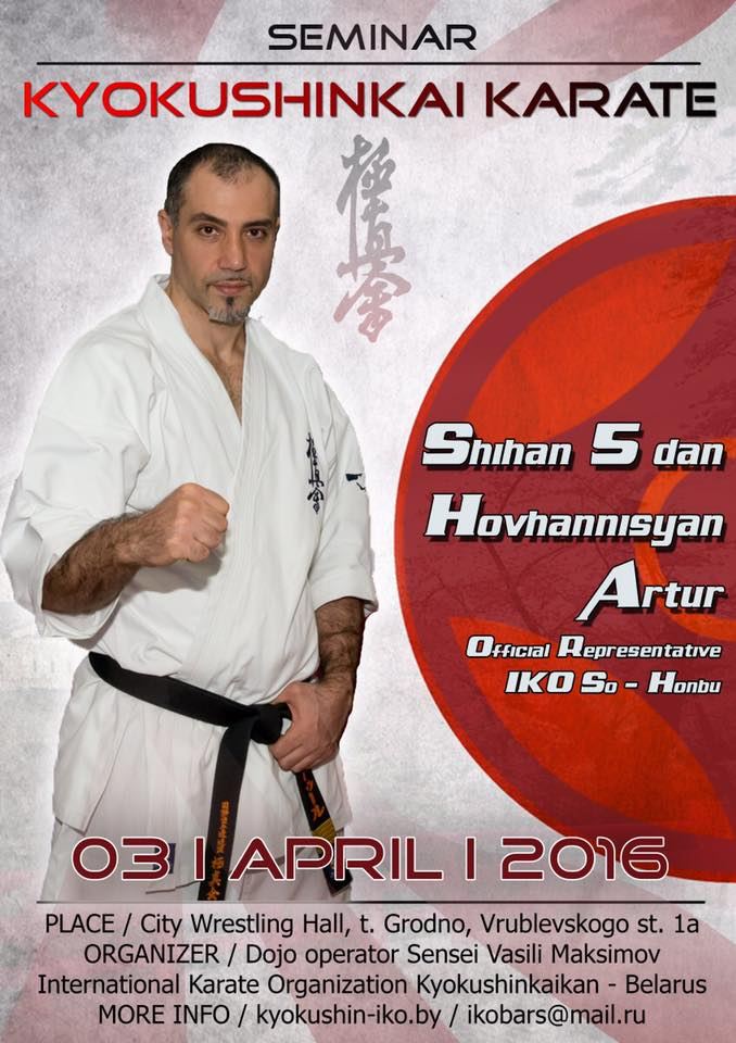 Shihan Hovhannisyan