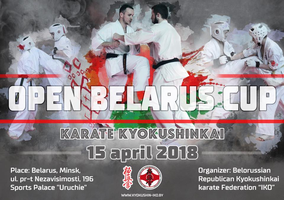 IKO Belarus