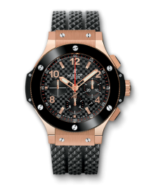 hublot-watches-chicago-11