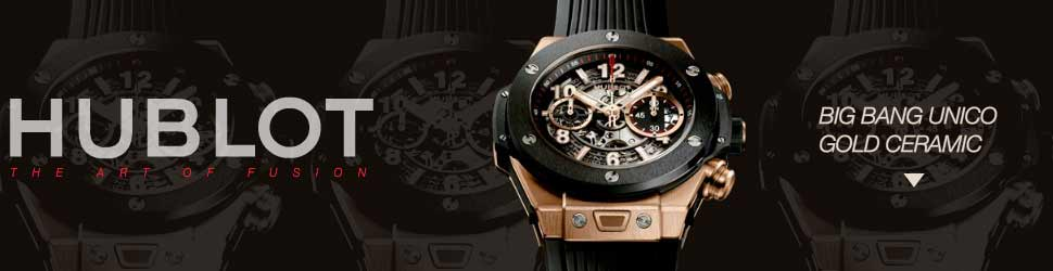 hublot-big-bang-watch-chicago
