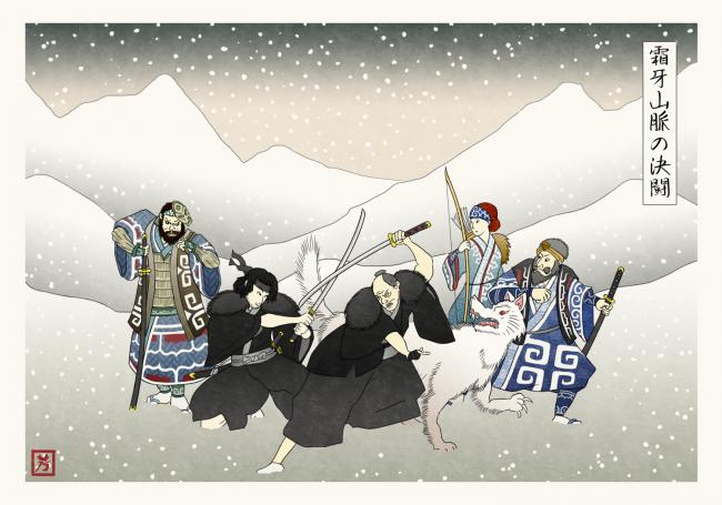 Jon Snow Battles Qhorin Halfhand