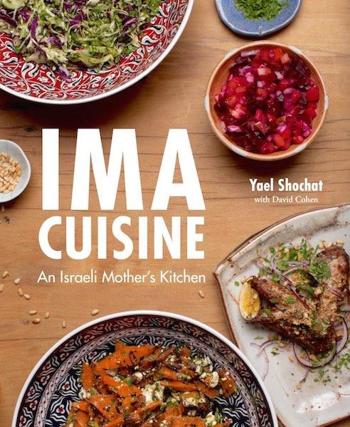 ima cook book cover smaller 2.jpg