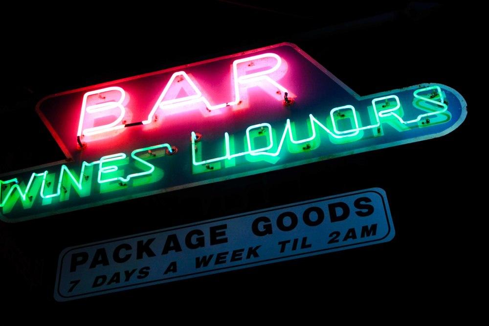 bar sign-1.JPG