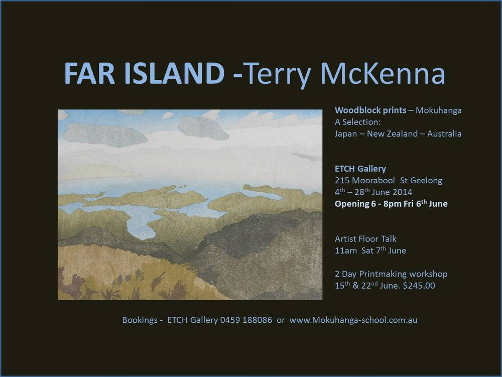 'Far Island' Terry McKenna Invite
