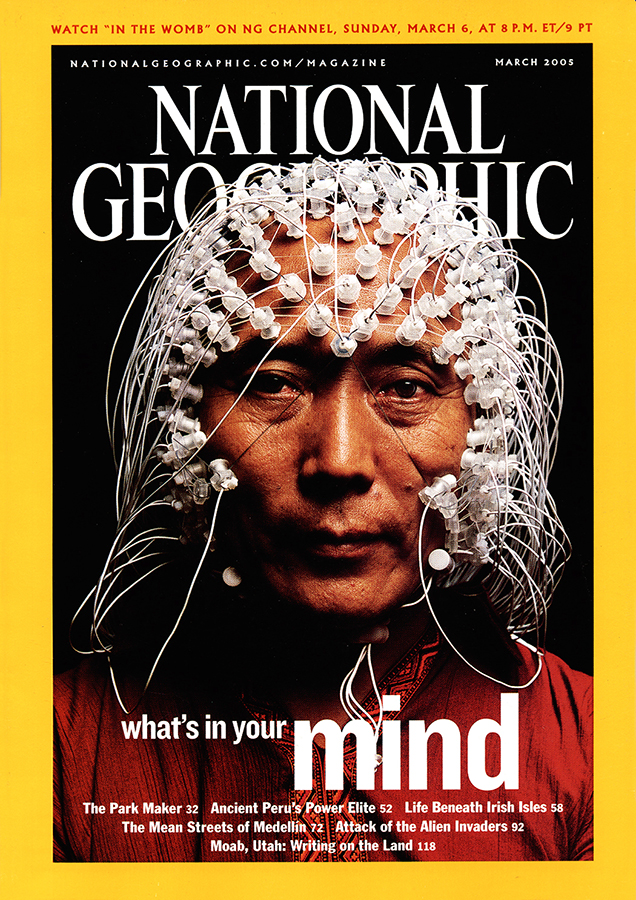 Mind Cover.jpg