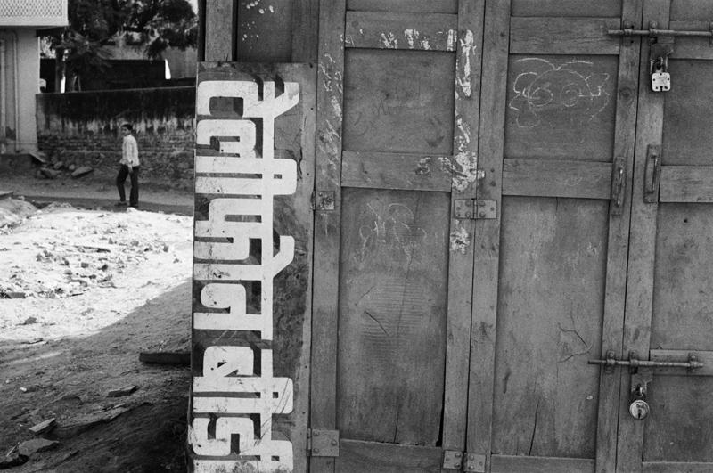 Untitled , 2008    Shekhawati ,   Rajasthan, India