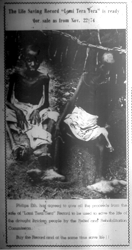 Raising awareness for famine; ad in Ethiopian Herald 30 Nov 1974