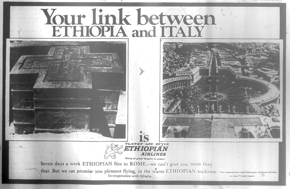 Airline ad; posted in Ethiopian Herald; 30 Nov 1974