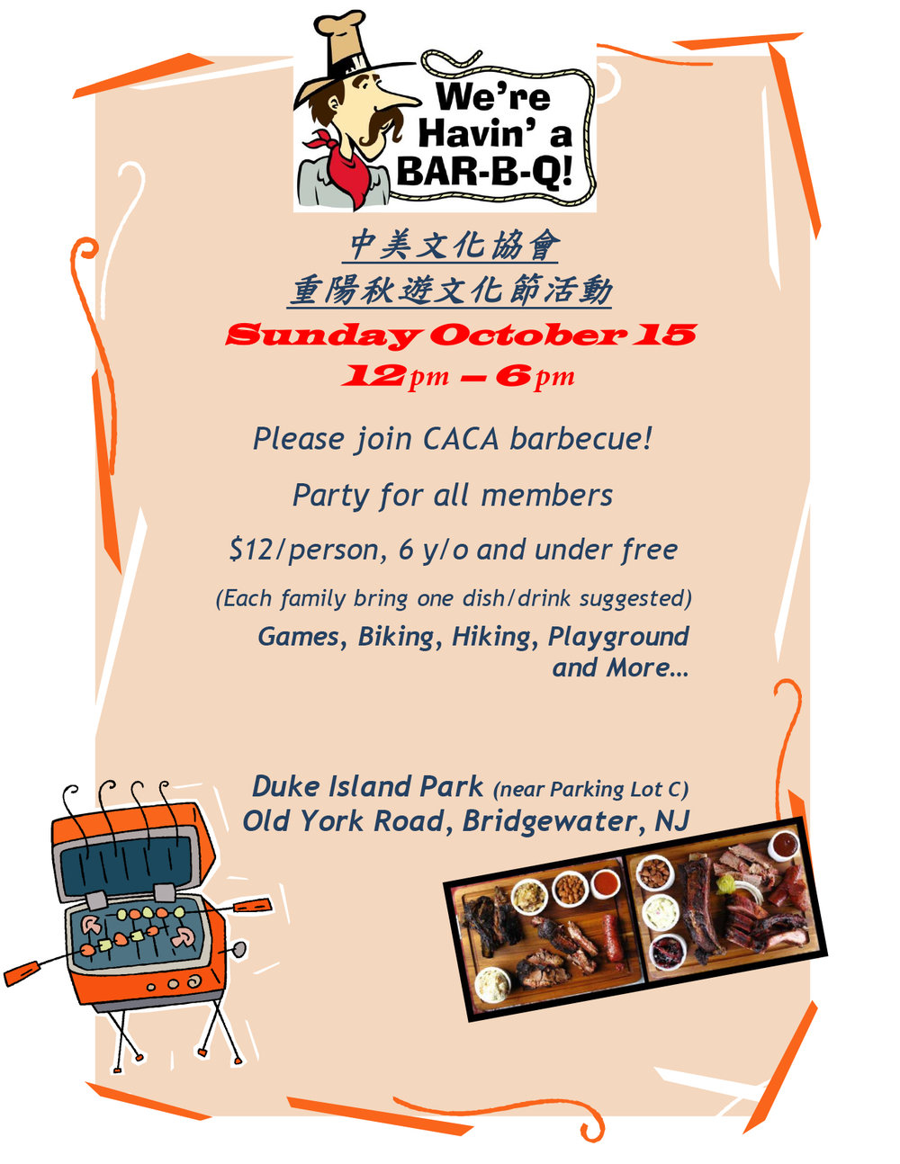 CACA BBQ invitation.jpg