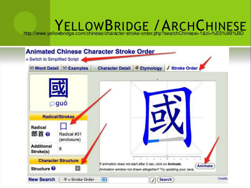 yellowbridge.jpg