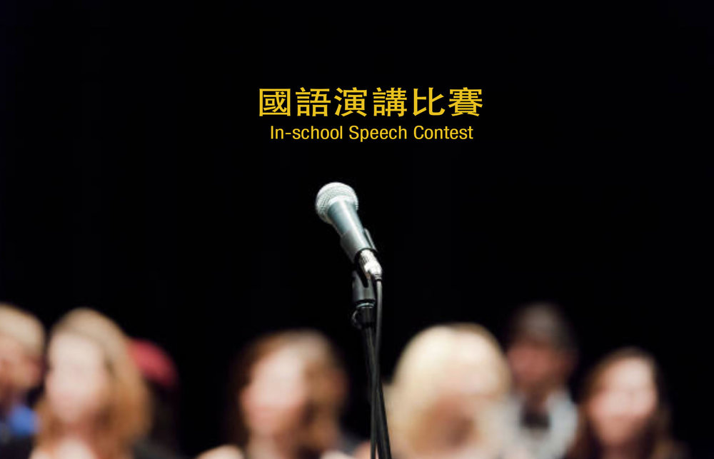 speech contest copy.jpg