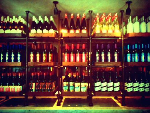 FFCoppola-wine.jpg
