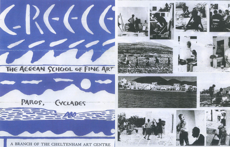 The first brochure of the Aegean School of Fine Art