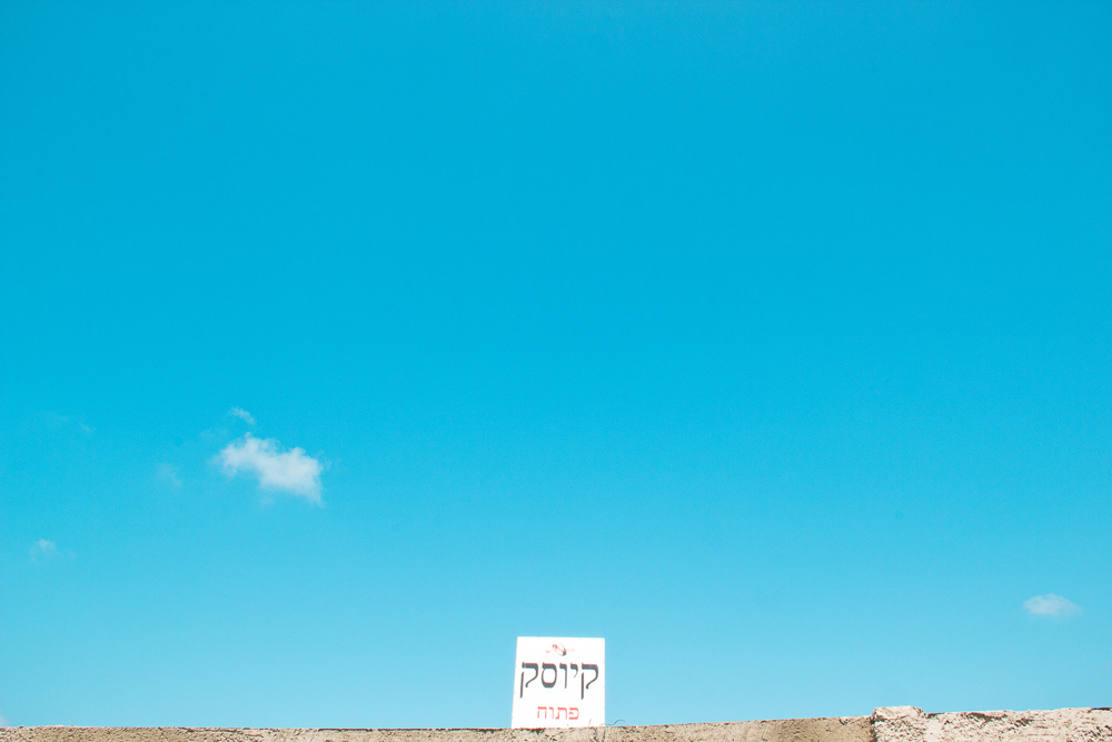 written in Hebrew letters: קיוסק = kiosk   פתוח = open Tel Aviv 2011 ©  Miri Berlin Photography