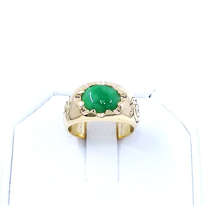 Jade dragon ring