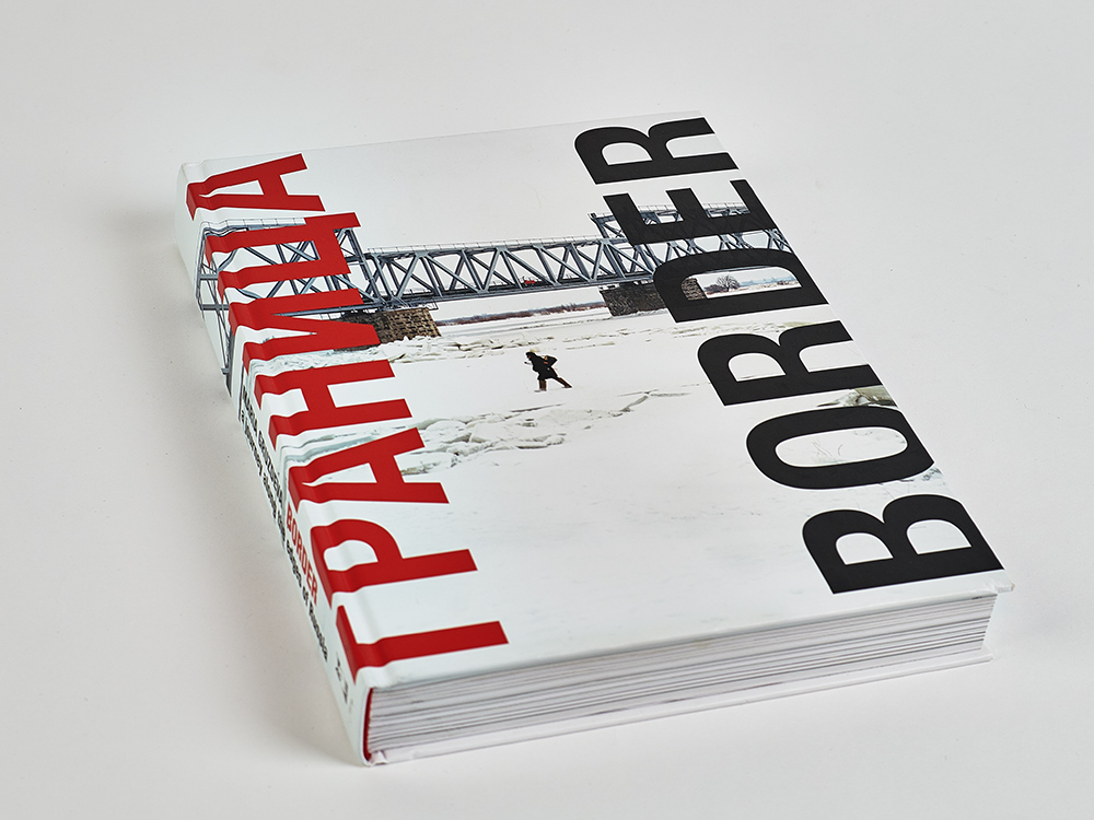 Border: A journey along the edges of Russia is published by Schilt Publishing and is available here.