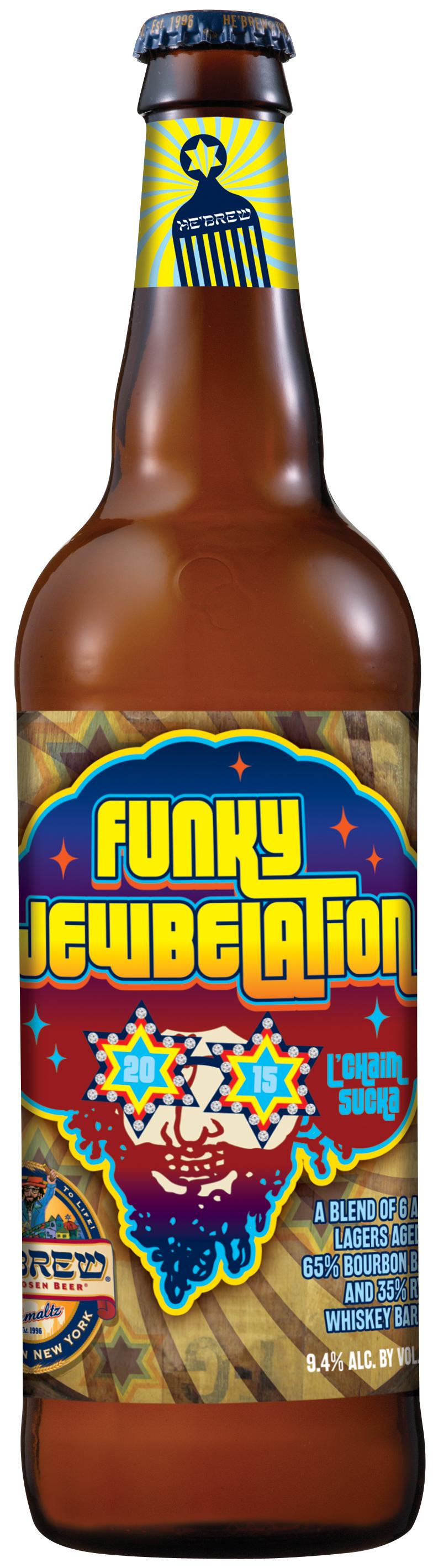 FUNKY15_bottle.jpg
