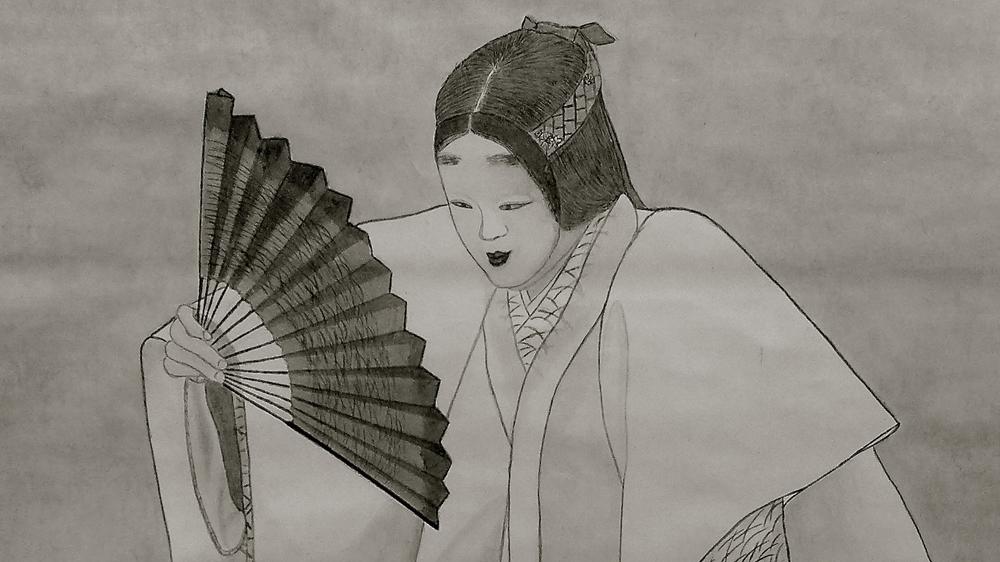 Noh Kabuki - 32