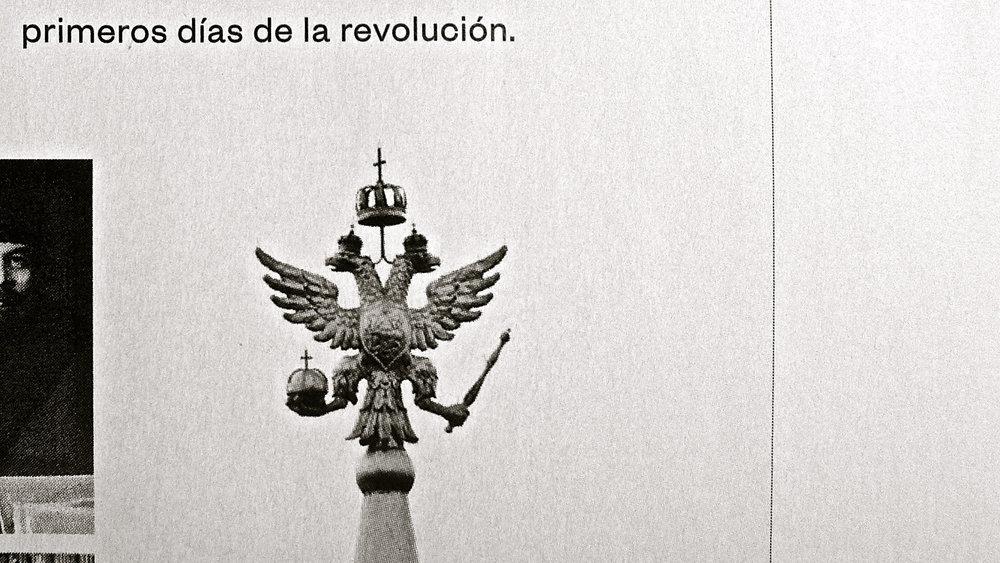 Vía crucis Revolución