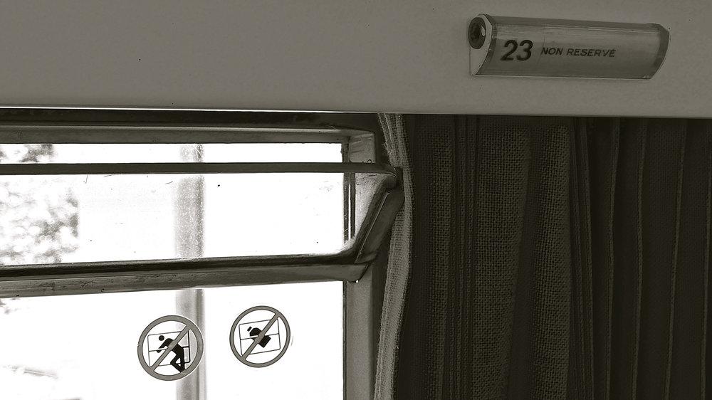 Train 23 Non Reserve