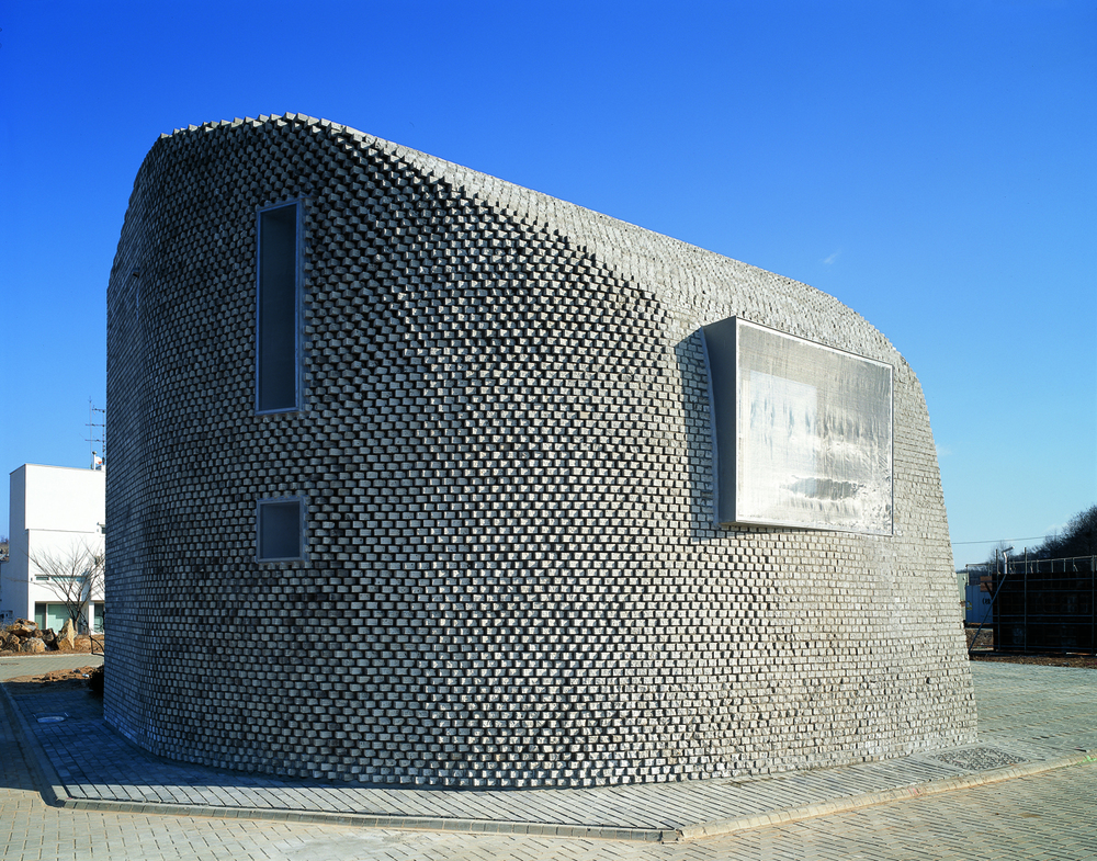 Pixel House SLADE ARCHITECTURE