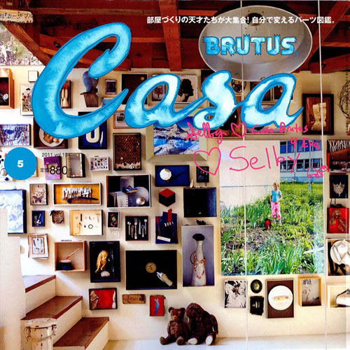 "Casa Brutus   ""Puptent""   April 2011"