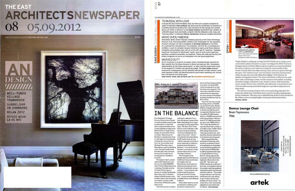 2012_archnewspaper.jpg