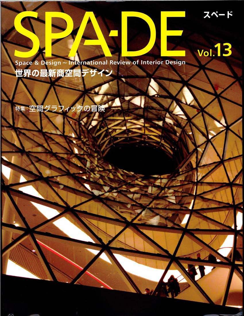 spa-de2010_Page_1.jpg