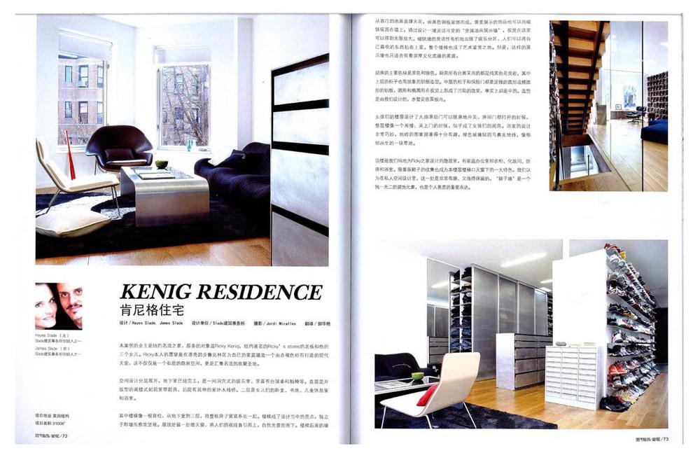 moderndecoration-kenig_Page_2.jpg