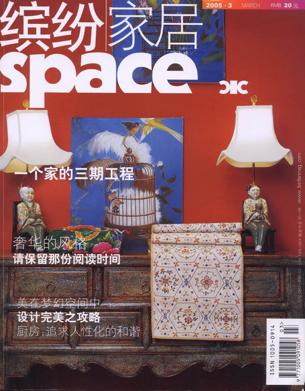 MAG_SPA_200503_cover.jpg
