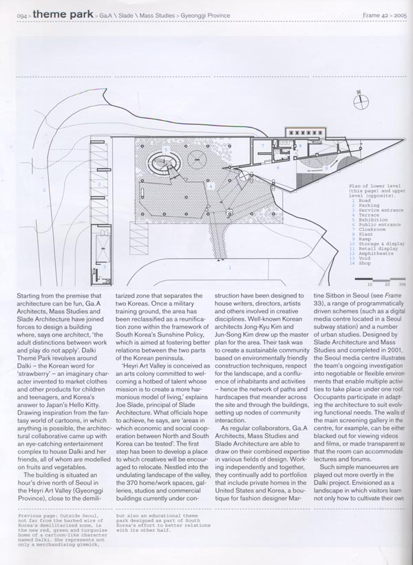 MAG_FRA_200501_DAL_Jan Feb 2005 page 3.jpg