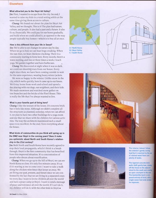 MAG_DWE_200410_PIX_oct nov 2004 page2.jpg