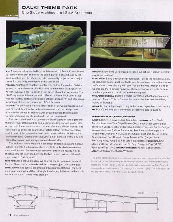 MAG_ARC_200301_page2.jpg