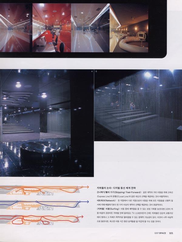 MAG_SPA_200207_page6.jpg