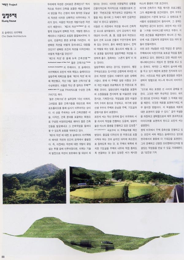 MAG_C3_200007_page 1.jpg