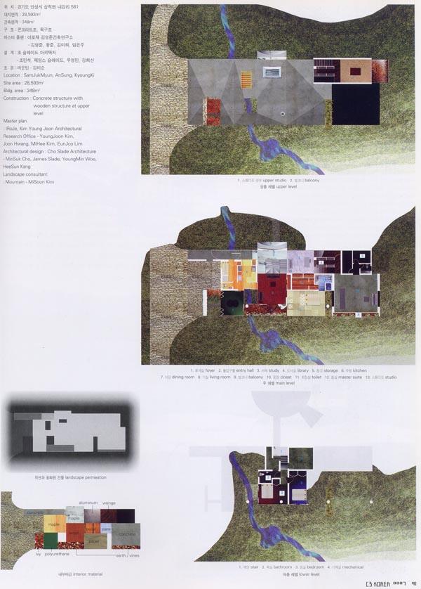 MAG_C3_200007_page 4.jpg