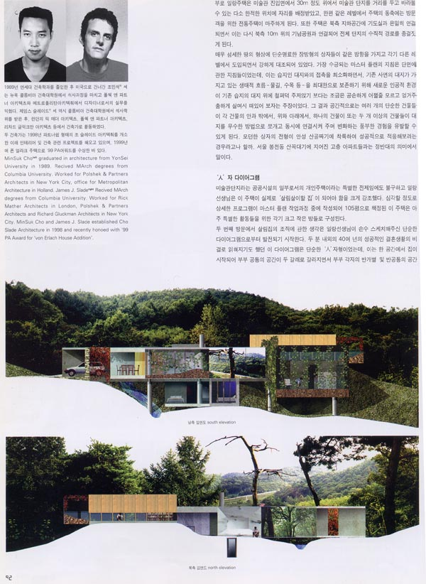 MAG_C3_200007_page 5.jpg